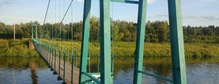 Подвесной Мост в Каринском is one of Around.