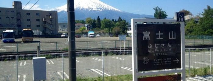 Mt.Fuji Station (FJ16) is one of お気に入り.