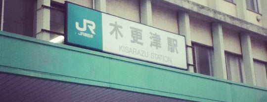 Kisarazu Station is one of 東京近郊区間主要駅.