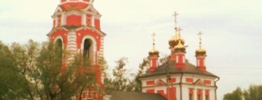 Дмитров is one of cities.