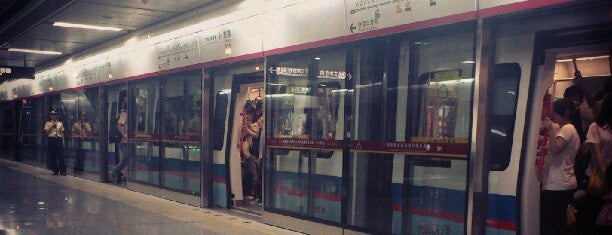 Dongpu Metro Station is one of 廣州 Guangzhou - Metro Stations.