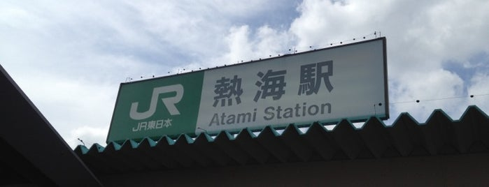 Atami Station is one of JR線の駅.
