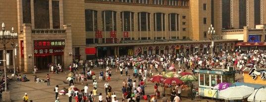 Beijing Railway Station is one of 36 hours in...Beijing.