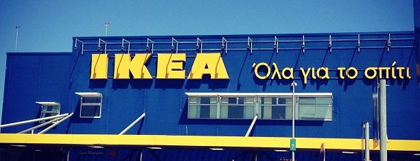 IKEA is one of s.