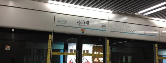 Madang Rd. Metro Stn. is one of Metro Shanghai.