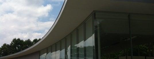 平山郁夫シルクロード美術館 is one of Jpn_Museums2.