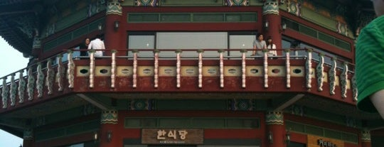 Bukak Palgakjeong is one of 추억, 그리고 기억해두고 싶은 곳.