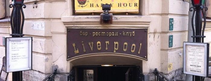 Liverpool / Ливерпуль is one of Бары-пабы-кабаки.