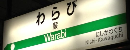 Warabi Station is one of 首都圏のJR駅.