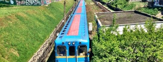 Станция «Черниговская» is one of EURO 2012 FRIENDLY PLACES.
