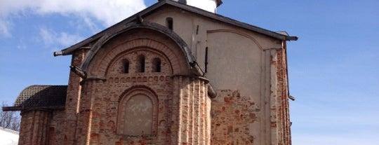 Церковь Параскевы Пятницы is one of Великий Новгород.