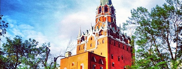 Jardín de Alejandro is one of Сады и парки Москвы.