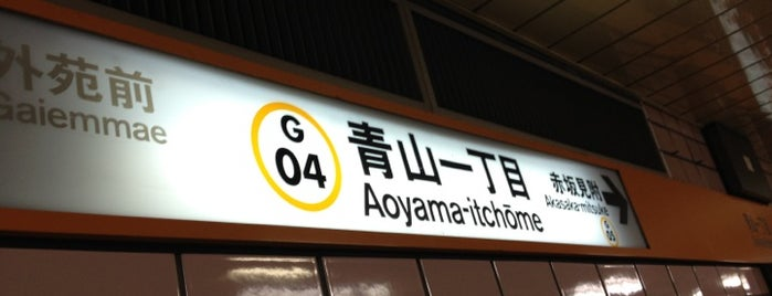 Aoyama-itchome Station is one of Station.