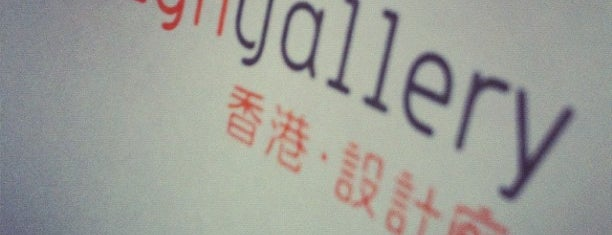 Design Gallery 設計廊 is one of Hong kong.
