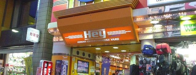 Hey - Hirose Entertainment Yard is one of beatmania IIDX 設置店舗.