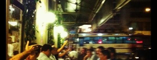 Sujinho is one of 100+ Programas Imperdíveis em São Paulo.