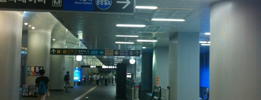 Gongdeok Stn. is one of Subway Stations in Seoul(line5~9).