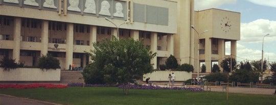 Волгоградский государственный университет (ВолГУ) is one of Top 50 venues in Volgograd.