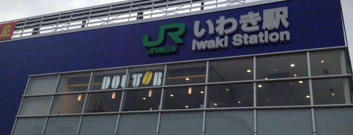 Iwaki Station is one of 東京近郊区間主要駅.