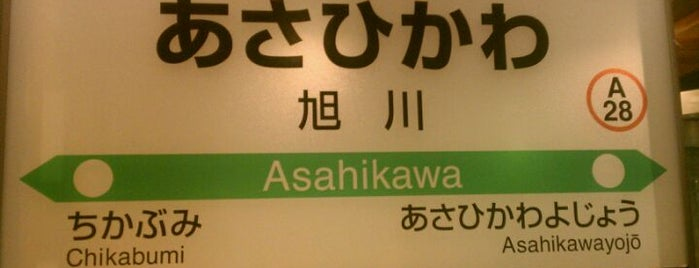 Asahikawa Station (A28) is one of JR線の駅.