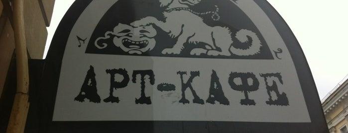 Подвалъ Бродячей Собаки is one of Выпить и весело .