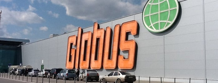Глобус / Globus is one of Понравилось.