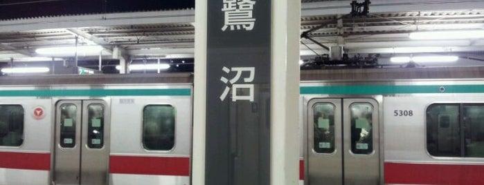Saginuma Station (DT14) is one of Station - 神奈川県.