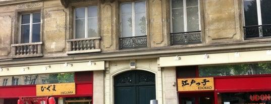 Higuma is one of Paris.