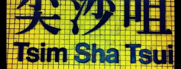 MTR Tsim Sha Tsui Station is one of Mon Carnet de bord.