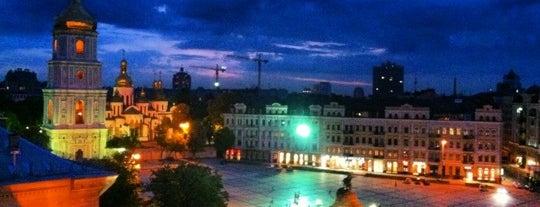 Bar on 8th Hyatt Regency Kyiv is one of Kiev.