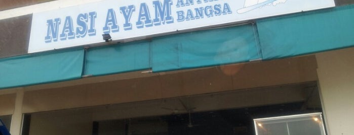 Nasi Ayam Antarabangsa is one of @Sabah, Malaysia.