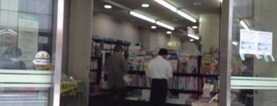 有隣堂 厚木店 is one of 海老名・綾瀬・座間・厚木.