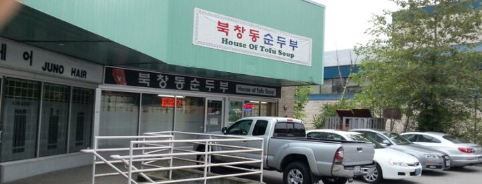 House of Tofu Soup is one of Burnaby Eats.