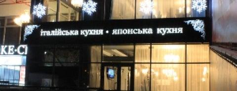 Мафия is one of Киев |террасы|.
