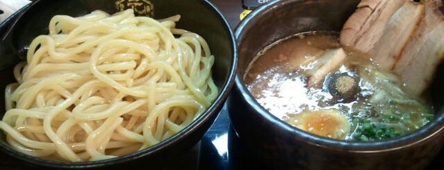 Hakata Gensuke is one of ラーメン!拉麺!RAMEN!.