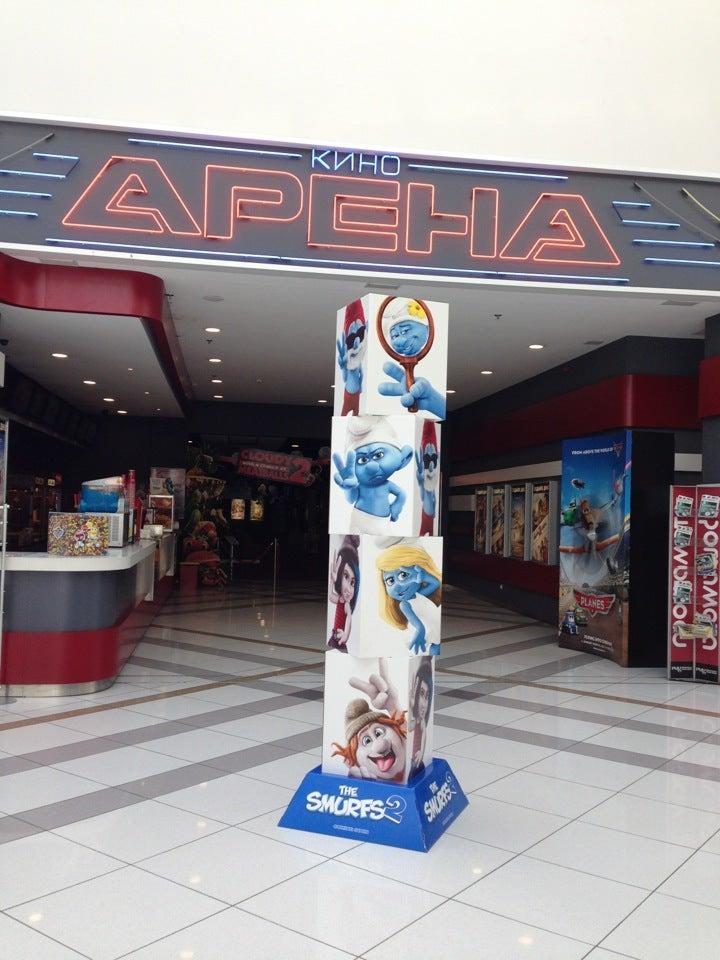 кино арена Arena Cinema