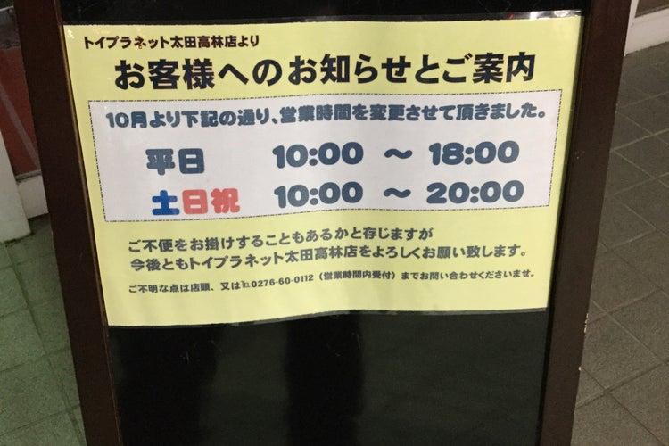 アカデミー ブック 太田 マンズ