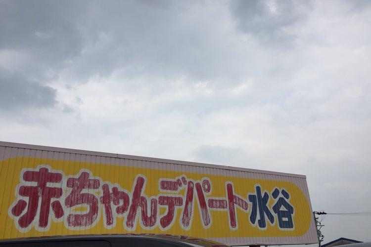 水谷 赤ちゃん デパート 「ゼクシィBabyクチコミNo.1」連続受賞のヒップシートキャリア「BABY&Me」赤ちゃんデパート水谷にて取扱開始 株式会社アスコンのプレスリリース