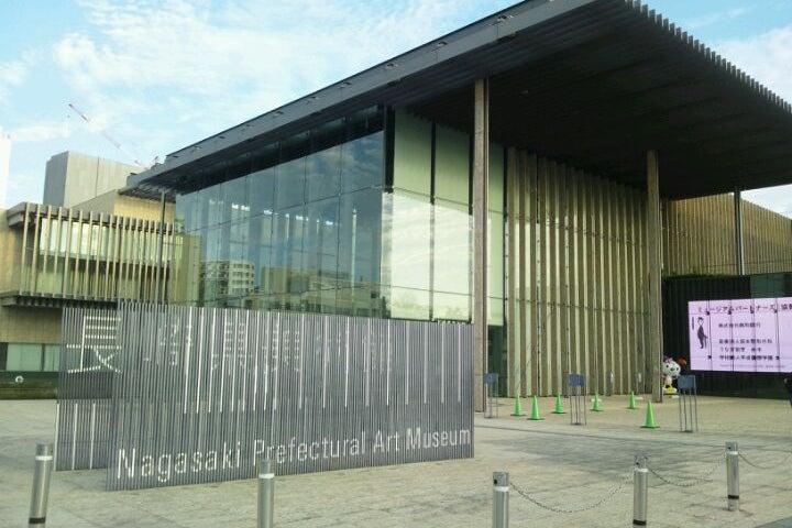 美術館 長崎