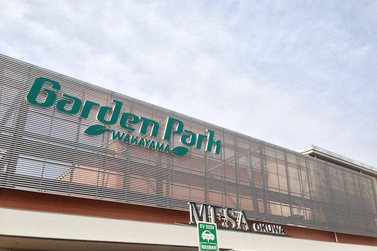 和歌山 ガーデン 映画 パーク 和歌山・ガーデンパークに文具雑貨店 ワークショップスペースも併設