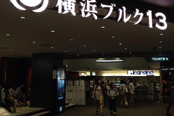 13 横浜 ブルク
