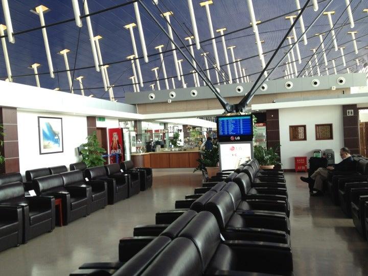 No 37 Vip Lounge Shanghai Pudong International Pvg