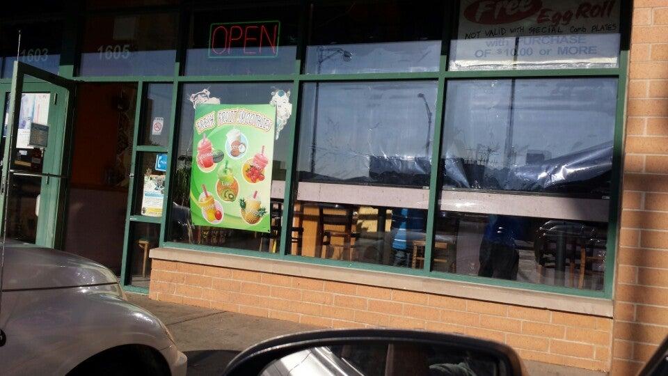 See Thru Chinese Kitchen Chicago Il See Thru Chinese Kitchen Chicago Il Jays Chinese Kitchen