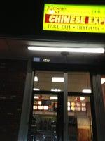 Best Chinese Restaurants in Elizabeth New Jersey United States