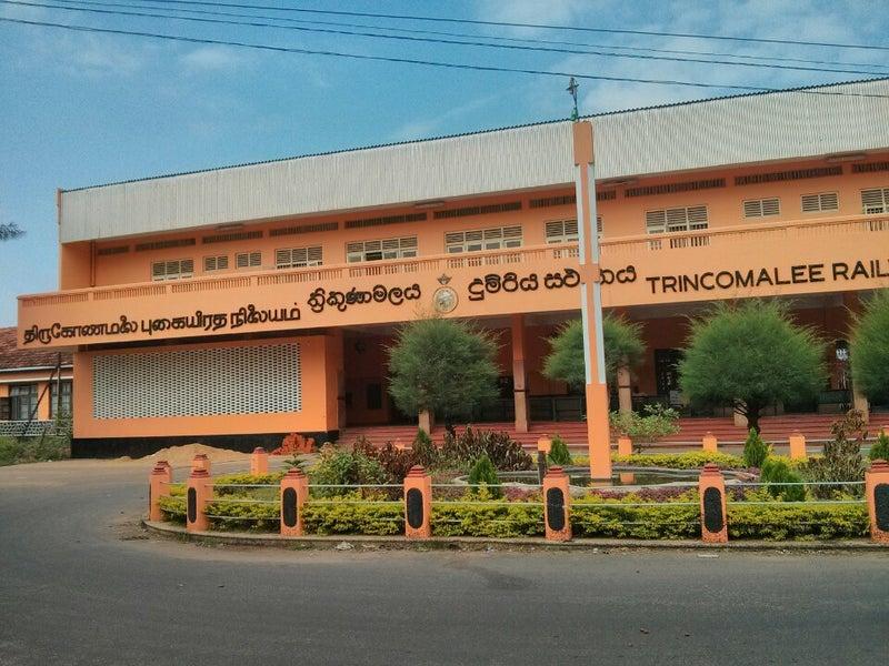 Trincomalee Railway Station