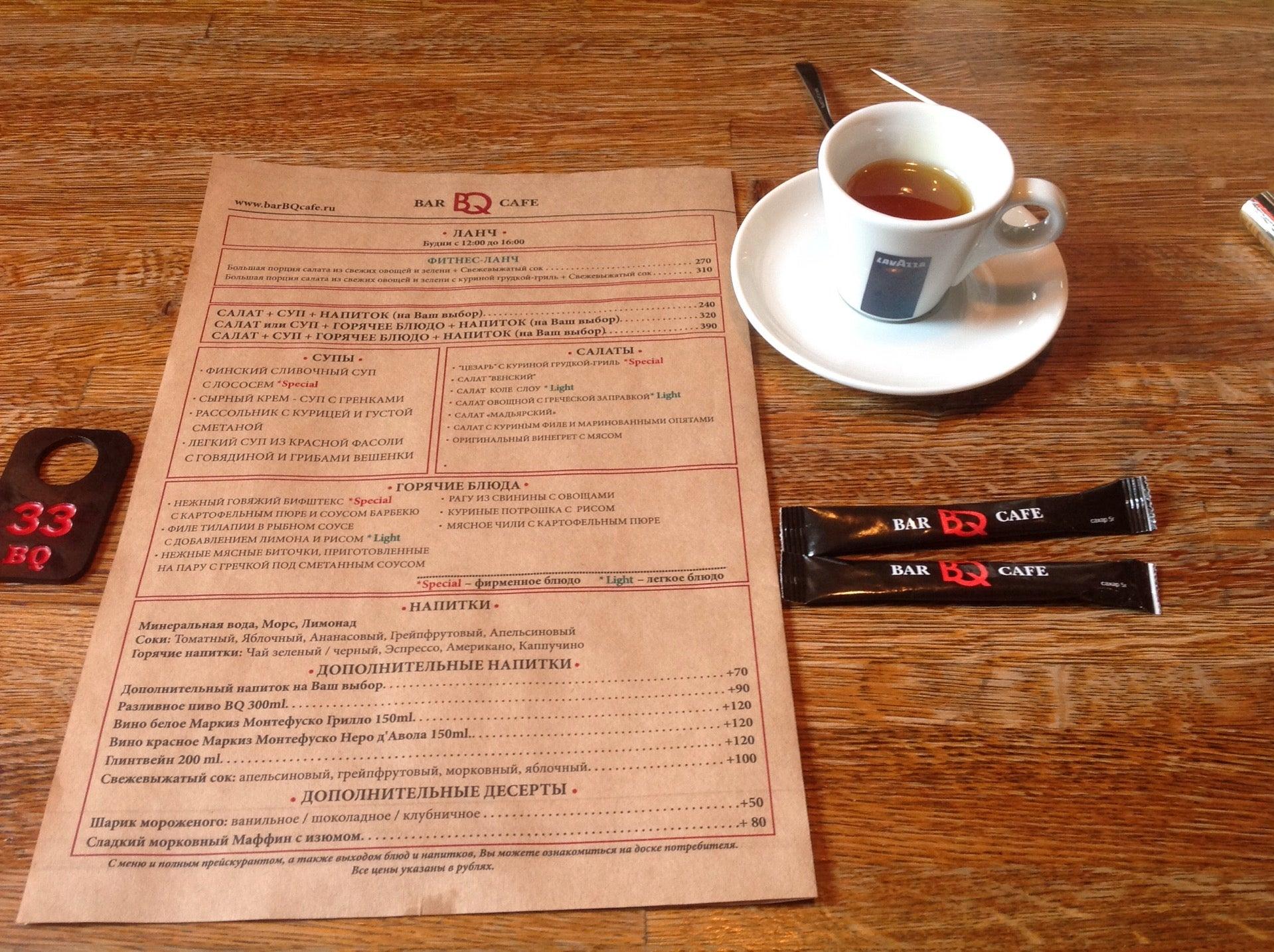 Ебет в кафе ольгу фото 446-446