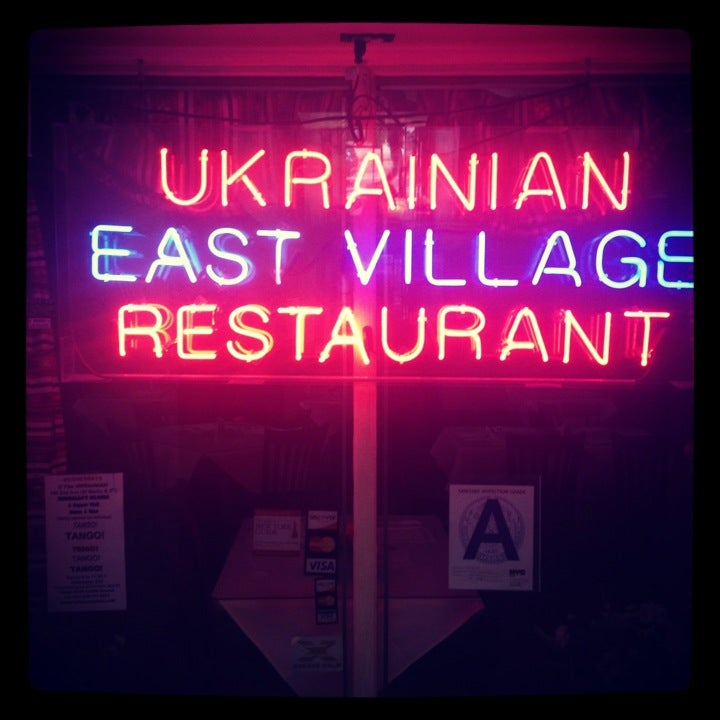 Ukrainian East Village Restaurant New York Ny
