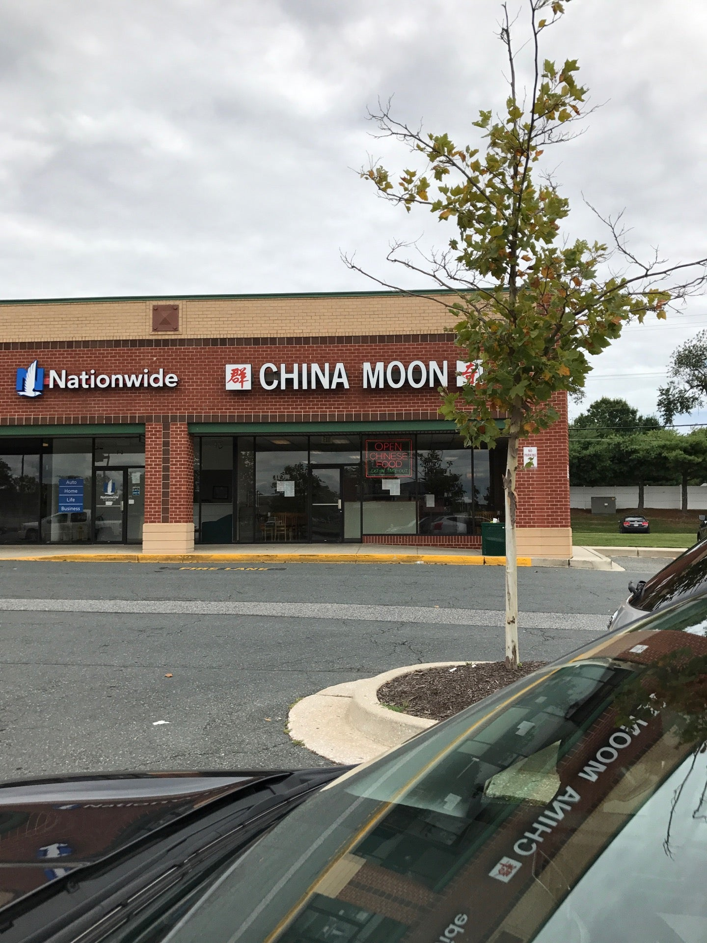 China Moon Chinese Restaurant,