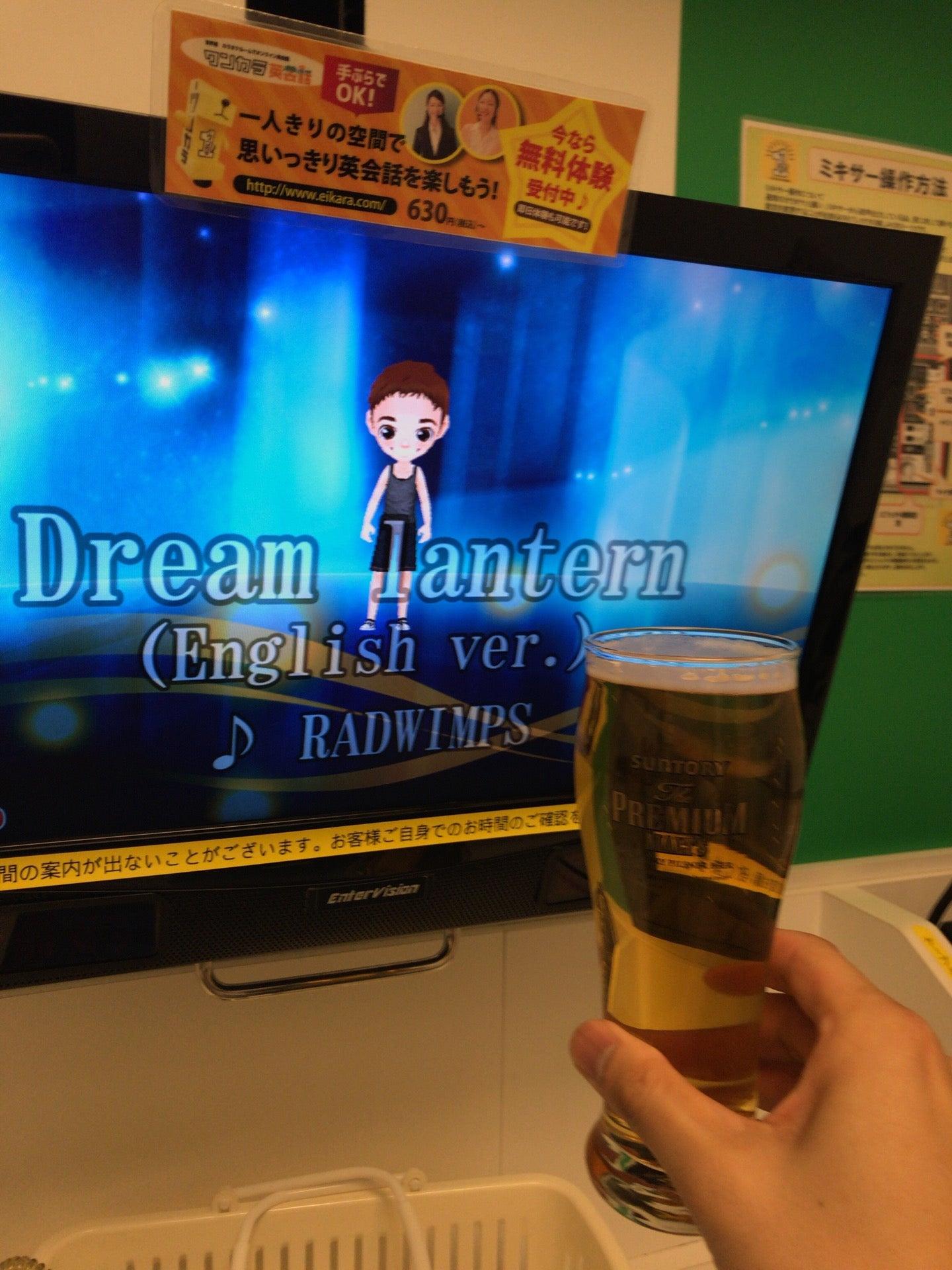 ポイントでプレモルうまー at ワンカラ 仙台東映プラザ店