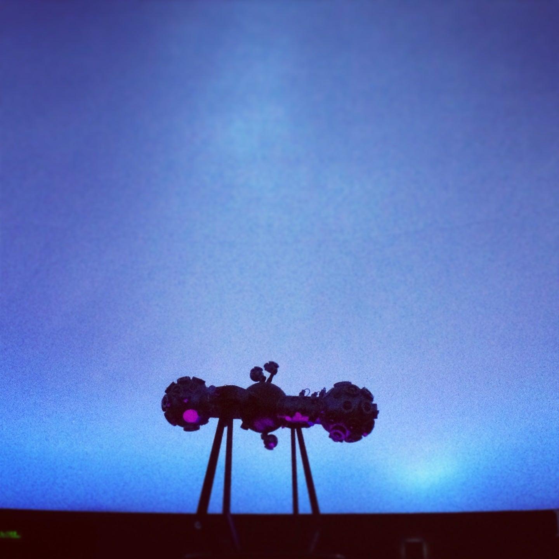 Noble Planetarium in Fort Worth - Parent Reviews on Winnie